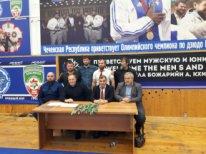 Первенство Чеченской Республики по младшим юношам 2006-2007гг.р. 30.10.2019г.
