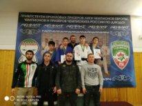 Первенство Чеченской Республики по младшим юношам 2006-2007гг.р.30.10.2019г.